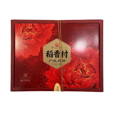 稻香村 广式月饼 300克