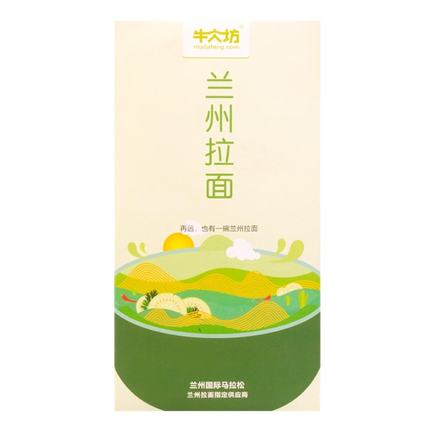 Product Detail - NIUDAFANG Lanzhou Style Noodles 255g - image 0