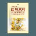 台湾安心味觉 自然素材 小梅子棒棒糖 140g