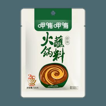 呷哺呷哺 火锅蘸料 (原味) 120g