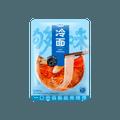 【下厨房出品】口味捞 冷面 468g 超值大份 自带辣白菜包