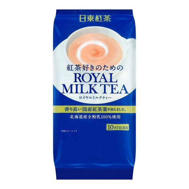 商品详情 - 日本NITTO 日东红茶 皇家奶茶 红茶速溶奶茶粉 日本产红茶叶 100%北海道全脂奶粉 10支入140g - image  0