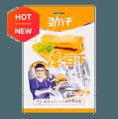 华文食品 劲仔厚豆干 盐焗味 108g 湖南特产 汪涵代言
