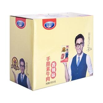 贤哥 手撕素牛肉 香辣味 20包入 520g 李好代言