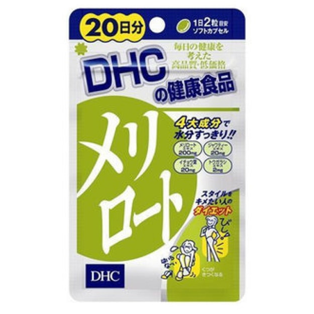 Product Detail - DHC Melilotus Officinalis Leg Slimming 40 grains - image 0