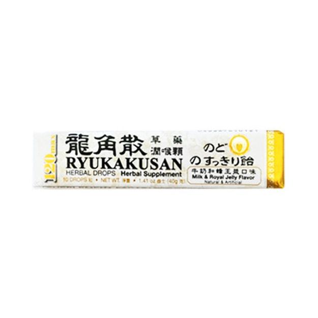 商品详情 - 日本RYUKAKUSAN龙角散 草药润喉糖 牛奶蜂皇浆味 10粒入 - image  0