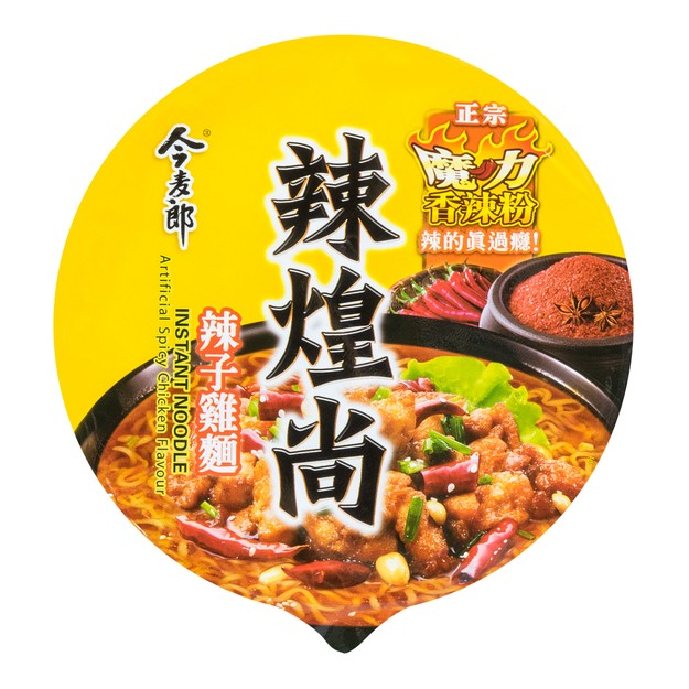 Product Detail - JINMAILANG Noodle Spicy Chicken Flavor 118g - image 0