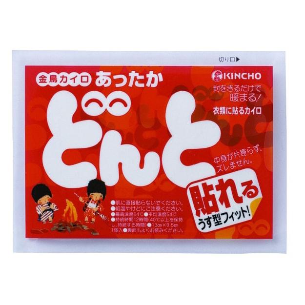 商品详情 - 日本KINCHO金鸟 暖宝宝12小时保暖 可贴 10片入 - image  0