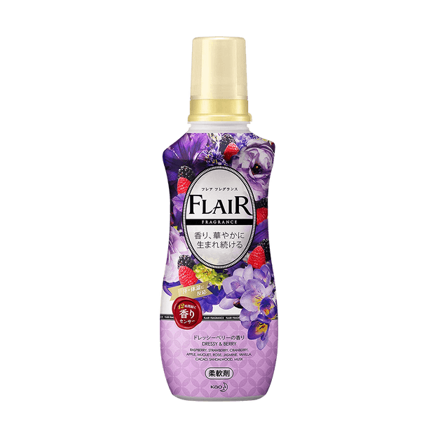 Product Detail - KAO FLAIR Fabric Softener #Fragrance Dressy Berry 570ml - image 0