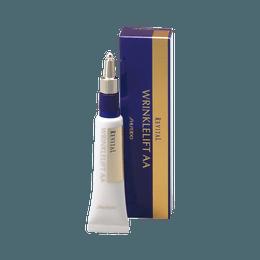 REVITAL 悦薇||小针管塑颜抗皱淡纹精华眼霜||15g
