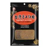 LAM SHENG KEE Brown Sugar 400g