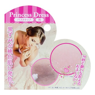 日本LIBERTA PRINCESS DRESS 嘴唇及私处嫩红素膏 10g
