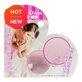 LIBERTA PRINCESS DRESS Beauty Essence Balm for Lip and Bust Tops 10g (Pink)
