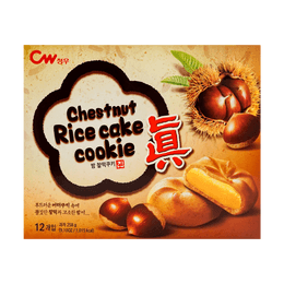 CW Chestnut Rice Cake Cookie 12pc 258g