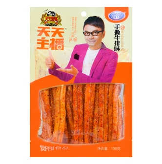 XIANGE Spicy Gluten La Tiao Steak 150g