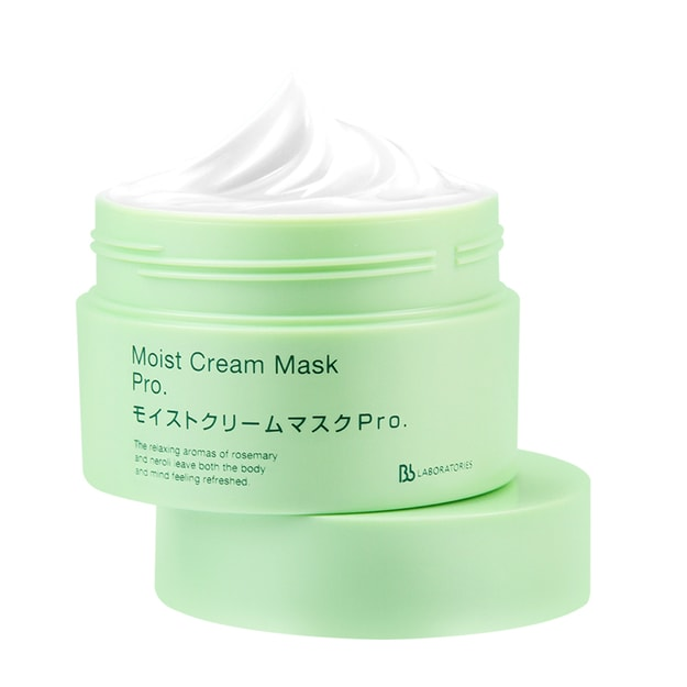 Product Detail - BB LAB Beauyty Mask 175g - image  0