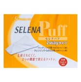 日本COTTON LABO SELENA PUFF两用化妆棉 80枚入