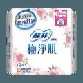 日本UNICHARM苏菲 清爽净肌超薄卫生巾 日用型 23cm 12片入 郭采洁代言