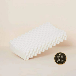 LIFEASE [Made in Thailand] Natural Latex Contour Pillow for Massage the cervical spine