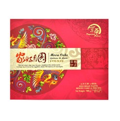 IMPERIAL PALACE Red Bean Paste Mooncake 4pcs Gift Box