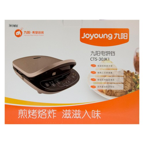 Joyoung Double Sided Electric Skillet Baking Pan Gold Cts
