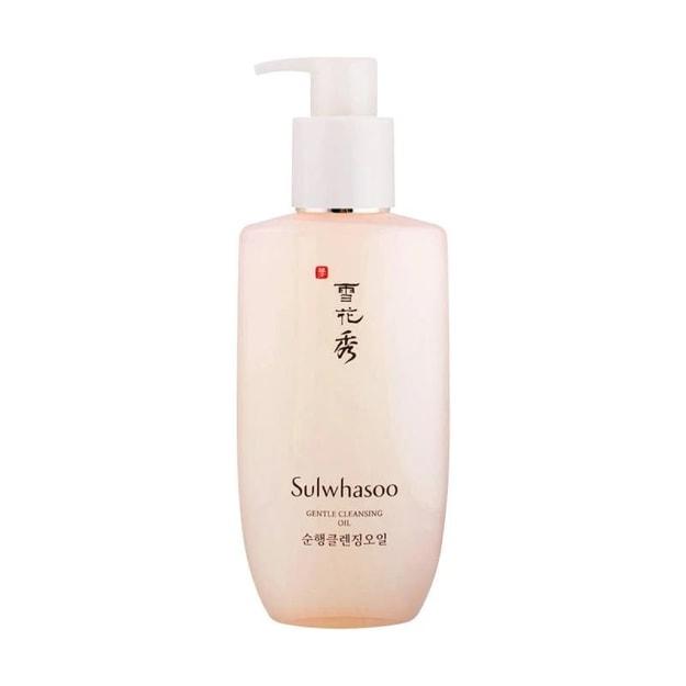 商品详情 - 【夏日惊喜价】韩国 Sulwhasoo 雪花秀深层清洁柔和卸妆油 200ml - image  0