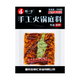 LIUYISHOU Handmade Hotpot Condiment(medium spicy) 500g