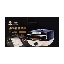 [New] Electronic Multi functional Changfenge Rice Noodle Roll Steamer Cooking Machine 6L (Free Rice Roll Powder 1pc)