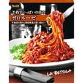 JAPAN S&B Pasta sauce 146g