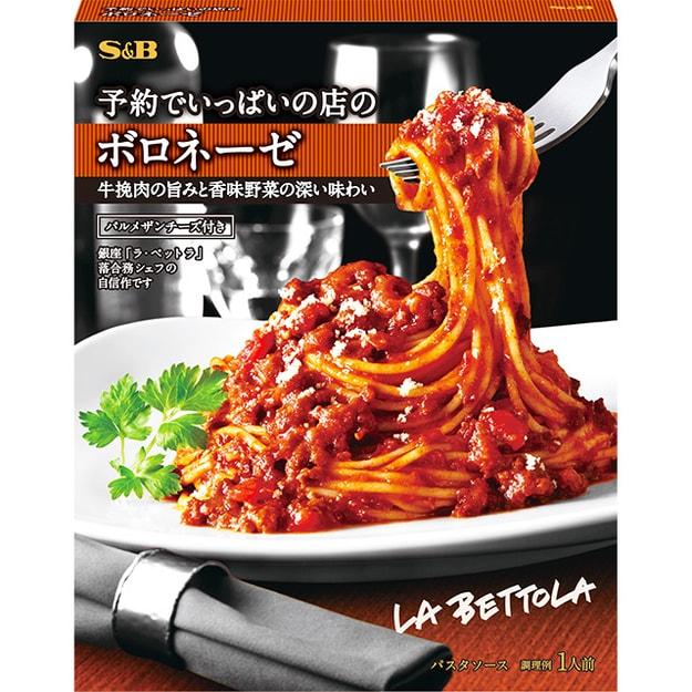 Product Detail - JAPAN S&B Pasta sauce 146g - image  0