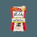 日本SVELTY丝蓓缇 燃烧腹部 皮下脂肪酵素酵母 14日份 70粒