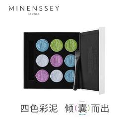 MINENSSEY Australia Clay Mask Skin Revival Set