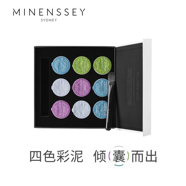Product Detail - MINENSSEY Australia Clay Mask Skin Revival Set - image  0