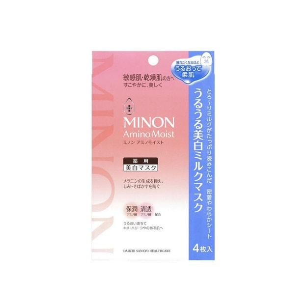 商品详情 - 【日本直邮】日本第一三共  MINON氨基酸美白面膜  敏感干燥肌适用  4片入 - image  0