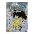 CAREER BEAUTE The Rose of Versailles Whitening Facial Mask 1sheet