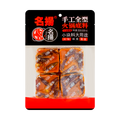 MINGYANG Hot Pot Seasoning Bovine tallow spicy 4pcs 360g