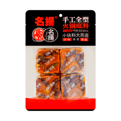 MINGYANG Hot Pot Seasoning Bovine tallow spicy 4pcs 360g