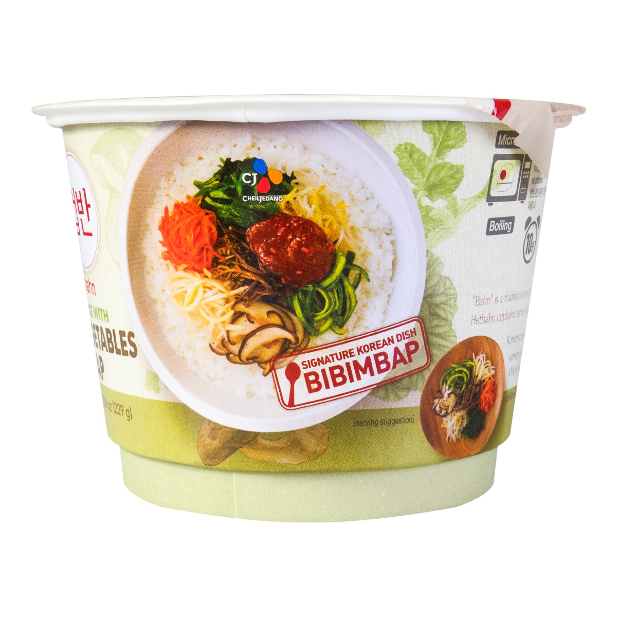 Yamibuy.com:Customer reviews:CJ Cooked White Rice with Assorted Vegetables Bibimbap 229g