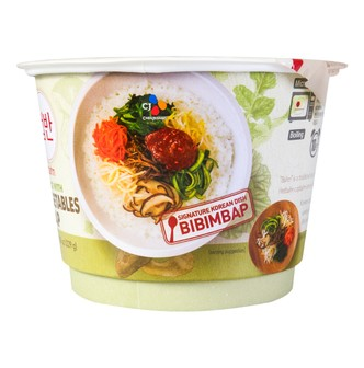 CJ Cooked White Rice with Assorted Vegetables Bibimbap 229g