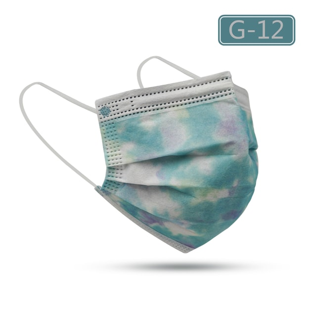 Product Detail - Merrylife Green Nebula Disposable Ear-loop Face Mask(G-12) - image 0