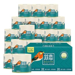 BAMTIME Bamboo Bath Tissue 4ply total 24 Rolls/box