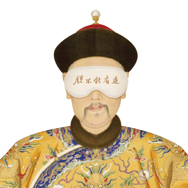 Product Detail - THE PALACE MUSEUM-TB Sleep Patch - image 0