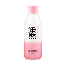 YILI GROUP Light Drink Peach 500ml