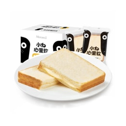 MORANCA Little White Heart Sandwich Toast Bread with Salted Cheese 43g