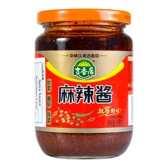 吉香居 麻辣酱 358g