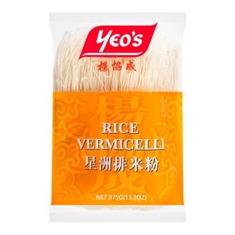新加坡YEO'S杨协成 星洲排米粉 375g