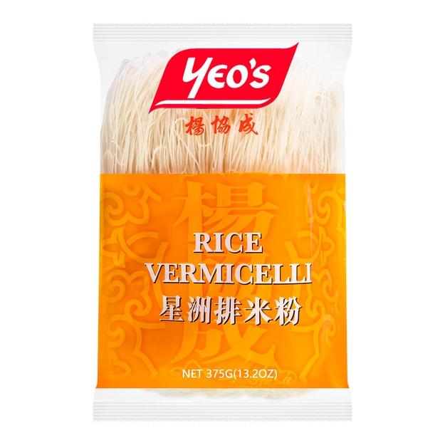 商品详情 - 新加坡YEO\'S杨协成 星洲排米粉 375g - image  0