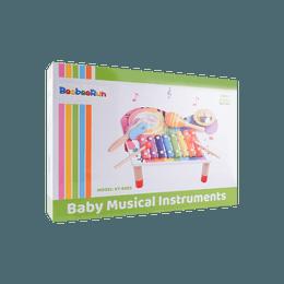 BeebeeRun 木制玩具儿童木琴音乐组合 10件入 3岁以上