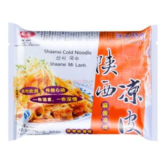 秦宗 正宗陕西凉皮 擀面皮 浓香麻酱味 168g  陕西特产