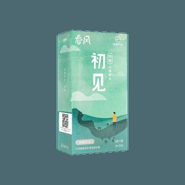 春风Tryfun 风情003系列避孕套 初见 刺激浮点 颗粒型 10只
